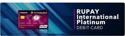 rupay international platinum debit card