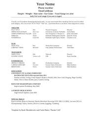 How To Get A Resume Template On Microsoft Word Backdrafts Thegame Com