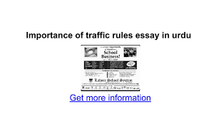 importance of traffic rules essay in urdu google docs