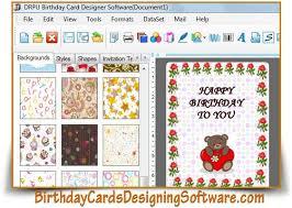 Party Invitation Generator Birthday Cards Designing Software Design Print Invitations Card