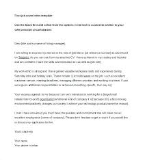 Good Cover Letter Titles Title Cover Letter Cool Templates For