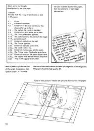 manga page size how to draw manga vol 1 compiling characters