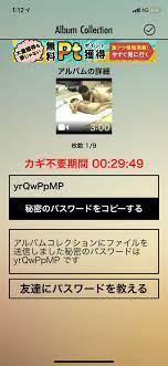 ショタ アルバム コレクション