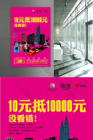 Real Estate Apartment Holiday Promotion Poster Flyer Design