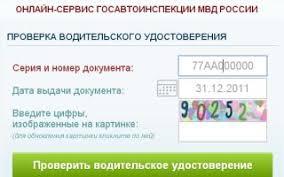 Красный диплом в году  в 11 52 Виктория Израель Огромное спасибо Года что так быстро управитесь В 9 21 Евгений Огромное спасибо за красный диплом в 2014 году документ