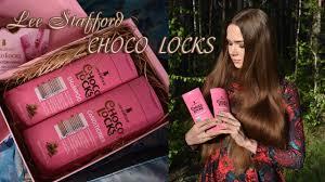 <b>Lee Stafford Choco Locks</b> для гладкости волос - YouTube