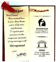 Wedding Card Template Stunning Namakarana Invitation Template In Kannada Language Inspirationalnew