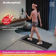 How To Connect Your Phone To <b>WalkingPad</b> A1 & Unlock The ...