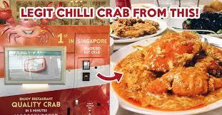 Vending Machine Restaurant Singapore Simple House Of Seafood Vending Machine Archives EatBooksg
