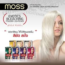moss exotics bleaching powder lightener white