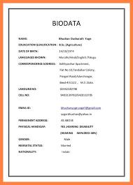 biodata word 8 simple biodata format word resume package