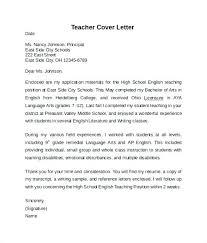 Teacher Cover Letter Sample Writing A Teaching Cover Letter Elementary Teacher Cover Letter