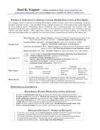 Resume Sample For Factory Worker Fresh Factory Worker Resume Skills