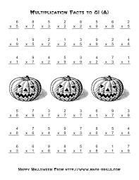 Best 25+ Halloween math worksheets ideas on Pinterest | Second ...