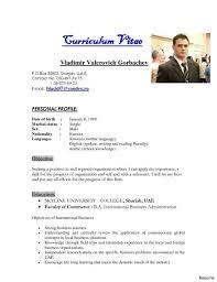 Resume Bio Example