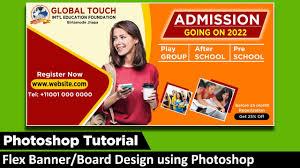 Play School Flex Board Design Flex Banner Board Design Using Photoshop Cs 3 How To Make