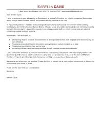 Salary Requirements On Cover Letter Salary Requirements In Cover