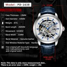 <b>PAGANI DESIGN PD</b>-<b>1638</b> Brand Fashion... | Facebook