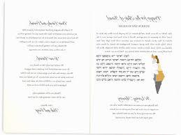 Announcement Cards Wedding Free Printable College Graduation Announcements Templates