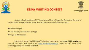 about university essay happiness pdf