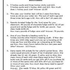 Problem solving worksheet finding the pattern. 8th Grade Math Word Problems Worksheets