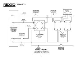 ridgid 44505 switch wiring diagram wiring diagram libraries ridgid 44505 switch wiring diagram