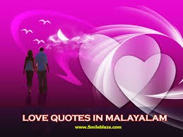 Beautiful Love Quotes In Malayalam With Images
