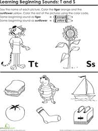 See our extensive collection of esl phonics materials for all levels, including word lists, sentences, reading passages, activities, and worksheets! Beginning Sounds T And S Worksheet Education Com