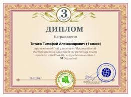 Сайт Елены Казачковой Олимпиада по русскому языку на сайте ИнфоУрок  Рекомендуемые публикации
