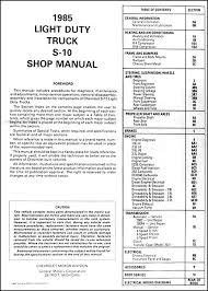 chevrolet s pickup blazer repair shop manual original table of contents