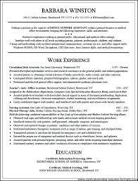 Office Job Resume Sample Resume Format For Office Job Englishor Com