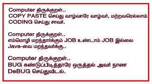 funny tamil fb shares Archives – Facebook Image Share