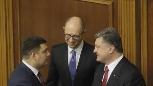 Обвиняемый в коррупции замминистра Василишин уже дома, - адвокат - Цензор.НЕТ 6870