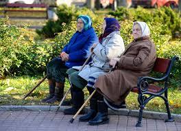 Повышение пенсий будет проходить ежегодно с учетом уровня инфляции, а также роста средней зарплаты, - Рева - Цензор.НЕТ 7718
