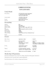 Resume Cv Format Example New Sample Cv English Exle Bank Banking