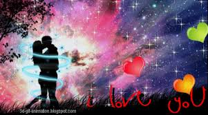 Animated Free Download 3d Gif Animations Free Download I Love You Images Photo Background
