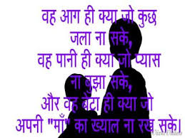 love you mom dad