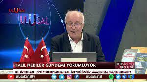 Televizyon Gazetesi - 19 Temmuz 2021 - Halil Nebiler - Yakup Aslan - Ulusal  Kanal - YouTube