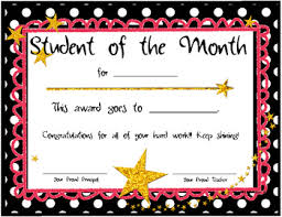 Student Of The Month Certificates Student Of The Month Certificates By Nicole Swisher All Things