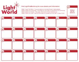 2018 Light The World Calendar Light The World 2018 Blank Calendar Blank Calendar Days