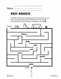 "Silent ""e"" maze worksheet 