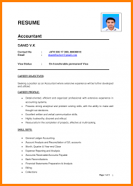 Indian Cv Format Curriculum Vitae Pdf Chef Resume Sample Forrs In Ms