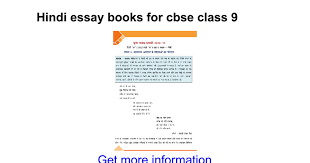 hindi essay books for cbse class google docs