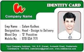 Id Identification Card Dhtseek – Vertical info Template