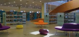 Resultado de imagen de biblioteca central de cantabria catalogo