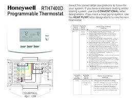 house thermostat wiring if house thermostat wiring diagram pjtec house thermostat wiring home thermostat house thermostat home heating thermostat wiring diagram heat pump basic house house thermostat wiring