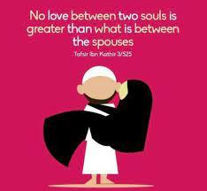The prophet sal allaahu alayhi wa sallam said to a man. Islamic Love Quotes For Wife 40 Islamic Ways To Express Love For Wife Love Quotes For Wife Islamic Love Quotes Islam Marriage
