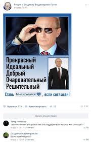 """Головна мета Путіна в Україні - """"заморожений конфлікт"""", - Олланд - Цензор.НЕТ 7493"""