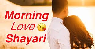 good morning image with love shayari