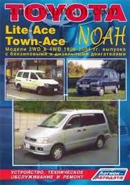 toyota lite ace town ace noah (1996 2004) guide to repair by toyota hiace wiring diagram 2006 at Toyota Liteace Wiring Diagram